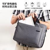 蘋果適用/筆記本電腦包男手提單肩小米女文件袋公文包 LannaS