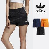 【GT】Adidas Originals 黑橘藍 短褲 女款 運動 休閒 復古 彈性 熱褲 愛迪達 三葉草 三條線 Logo