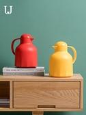 佐敦朱迪保溫水壺家用大容量保溫壺熱水瓶玻璃內膽保溫水瓶暖水瓶  夏季新品