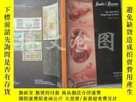 二手書博民逛書店Stack s罕見Bowers:The April 2014 Hong Kong Auction Paper Mo