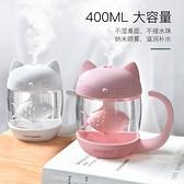 充電款噴霧加濕器小型便攜式凈化學生空氣保濕迷你家用靜音臥室
