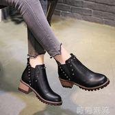 冬季馬丁靴鉚釘機車靴粗跟短靴女英倫風學生中跟裸靴淑女靴潮棉靴   科炫數位