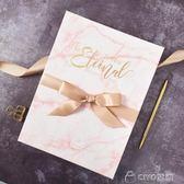 簽名冊婚禮簽到本大理石紋歐式創意聚會活動簽到冊INS粉色禮金簿簽名冊  ciyo黛雅
