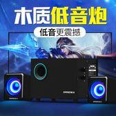 EARISE/雅蘭仕 Q9木質音響電腦音響臺式家用電腦音箱低音炮影響 免運