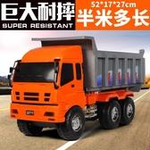 大號工程車模型可坐大貨車卡車自卸車運輸車小孩子兒童玩具車男孩xw