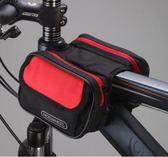 新款簡約自行車山地車裝備上管前梁馬鞍掛包yhs2499【123休閒館】
