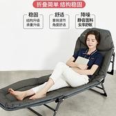摺疊床單人午休躺椅成人辦公室簡易行軍家用輕便攜多功能午睡神器 「免運」