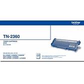 【奇奇文具】Brother TN-2360 黑色碳粉匣 (標準容量)