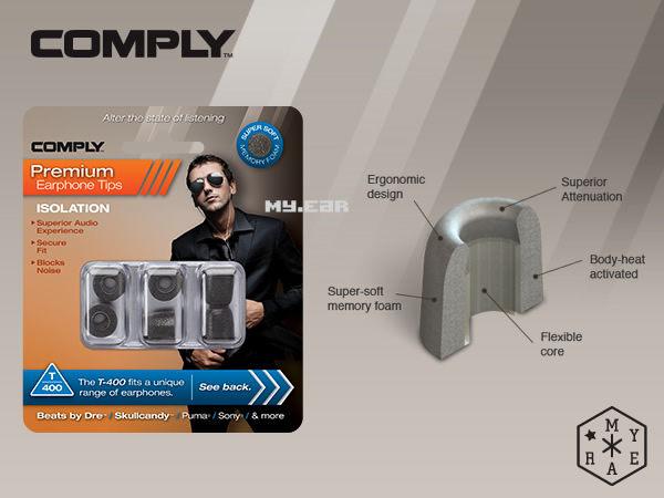 Comply T400 T-400 耳道海棉 (1盒3對) UE M-AUDIO MONSTER [My Ear 台中耳機專賣店]
