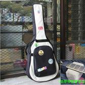 貝塔吉他包41寸40背包民謠袋子古典8加厚琴套個性男女通用雙肩盒 小明同學
