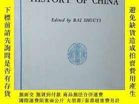 二手書博民逛書店罕見好 英文版 中國通史綱要 AN OUTLINE HISTOR