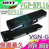 SONY 電池(原廠)-索尼 電池- BPS16,BPL16,VGP-BPS16,VGP-BPL16,VGNG,VGNG3KANB,(超長效)