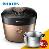 福利品【飛利浦 PHILIPS】雙重脈衝智慧萬用鍋(HD2195) 加贈內鍋