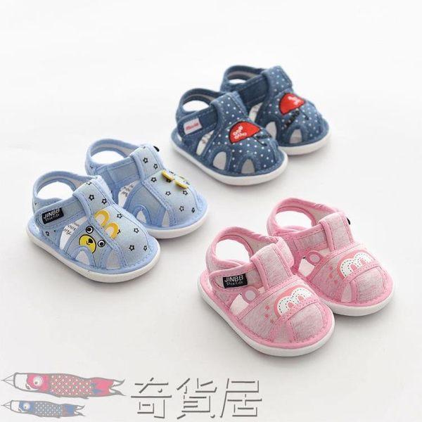 女寶寶學步鞋嬰兒鞋男寶寶鞋軟底布鞋嬰兒涼鞋夏