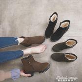 粗跟磨砂短靴女2017冬季新款韓版高跟百搭單靴復古馬丁靴加絨裸靴·蒂小屋