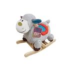 美國【B.Toys】安撫玩具系列-搖搖羊-露西BX1643Z[衛立兒生活館]