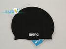 *日光部屋* arena (公司貨)/ACG-220-BLK 舒適矽膠泳帽