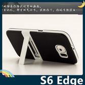 三星 Galaxy S6 Edge 半透支架保護套 軟殼 類磨砂霧面 輕薄款 馬卡龍糖果色 矽膠套 手機套 手機殼