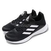 adidas 慢跑鞋 Duramo SL 黑 白 男鞋 基本款 運動鞋【ACS】 FV8794