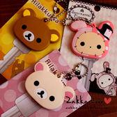【Miss.Sugar】韓版創意可愛布朗熊矽膠鑰匙迷你保護套情侶款鑰匙收納【K4002299】