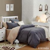 床包組 床上用品全棉被套床單四件套 純色磨毛簡約棉質大學生宿舍三件套 XY9109【KIKIKOKO】
