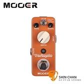 Mooer VM 顫音效果器【Varimolo】【原廠公司貨/一年保固】