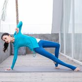 速幹瑜伽服專業健身房跑步運動套裝女