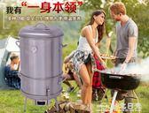 40寬多功能戶外木炭燒烤爐不銹鋼吊爐家用商用燒鴨烤雞爐烤串 NMS 台北日光