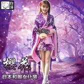 cos洋裝白澤極樂凈土和服重櫻花表演出服洛麗塔公主洋裝動漫cosplay女仆 嬡孕哺