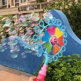 風車泡泡機兒童網紅吹泡泡棒抖音同款玩具無毒泡泡器泡泡水補充液  【端午節特惠】