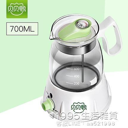 恒溫調奶器嬰兒溫奶器智慧暖奶器沖奶器恒溫器恒溫水壺A10G【1995新品】