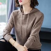 長袖針織衫~連帽衛衣女上衣純色百搭毛衣寬松外穿套頭針織打底衫BF19A莎菲娜