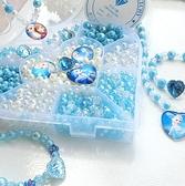 兒童益智玩具diy飾品手工串珠制作項鏈小孩穿珠子女孩手鏈材料包