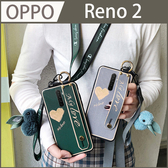 【情侶愛心】OPPO Reno2 兔子裝飾 腕帶殼 送長短掛繩 斜背 手機殼 保護殼 保護套 情侶殼 軟殼