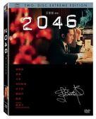 【停看聽音響唱片】【DVD】2046