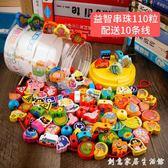 實木寶寶玩具1-3歲益智力串珠子嬰兒童穿線積木3-6歲男女小孩木珠HM 創意家居生活館
