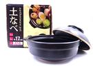 日本陶土鍋