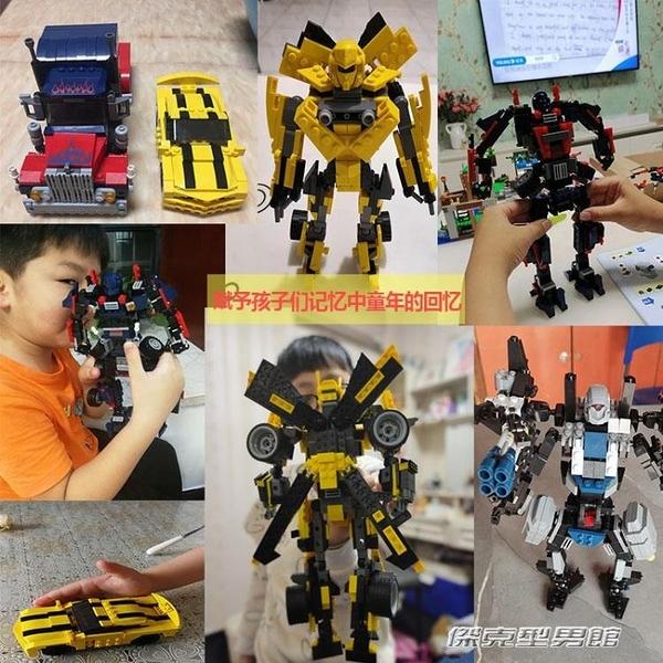 益智玩具樂高積木拼裝益智玩具男孩子大黃蜂擎天柱變形機器人金剛 免運快出