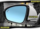 莫名其妙倉庫【4G021A 大視野盲點藍...