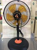 【伍田360度12吋塑膠葉電風扇】WT-1211S 電扇 立扇 循環扇【八八八】e網購