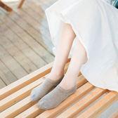 年終盛宴❤全館85折船襪純棉淺口隱形襪子女短襪可愛女士襪春夏薄款女襪硅膠防滑