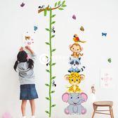 可愛小動物身高墻壁貼紙 幼兒園教室寶寶身高墻貼