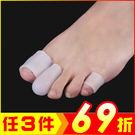雞眼脚趾套 腳拇指保謢套 脚趾外翻重疊謢...