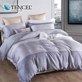 【貝淇小舖】100%萊賽爾天絲 單人3.5x6.2尺 鋪棉兩用被床包組 附正天絲吊卡 臻質格調