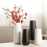 現代簡約陶瓷花瓶小清新干花家居插花水培花器 白瓷客廳擺件  9號潮人館