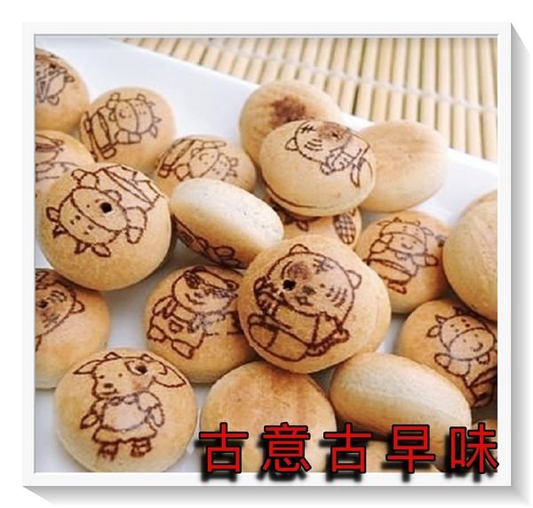 古意古早味 森永友友球(巧克力/1000公克) 懷舊零食 YOYO球 叭比球 巧克力球 可可餅乾球 餅乾