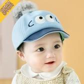 嬰兒帽子棒球帽秋冬嬰幼兒男童女寶寶鴨舌帽潮遮陽帽 卡卡西