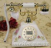 歐式仿古陶瓷工藝老式田園風格裝飾固定家用來電顯示電話座機igo 美芭