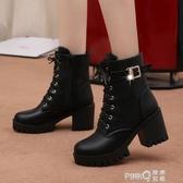 皮鞋女秋冬短靴女2020新款百搭高跟粗跟時尚靴子配風衣馬丁靴潮鞋  (pink Q時尚女裝)
