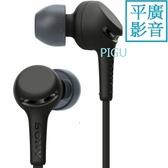 平廣 送袋 SONY WI-XB400 黑色 耳機 正台灣公司貨保1年 藍芽耳機